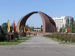 Victory Square and Monument, Bishkek