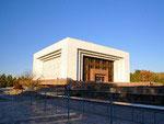 Historical Museum, Bishkek