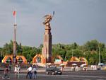 Bishkek tours, Kyrgyzstan