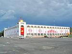 Туры в Бишкек, Кыргызстан